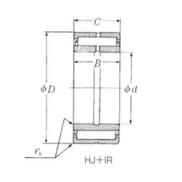 Rodamiento HJ-8010436 + IR-688036 NSK